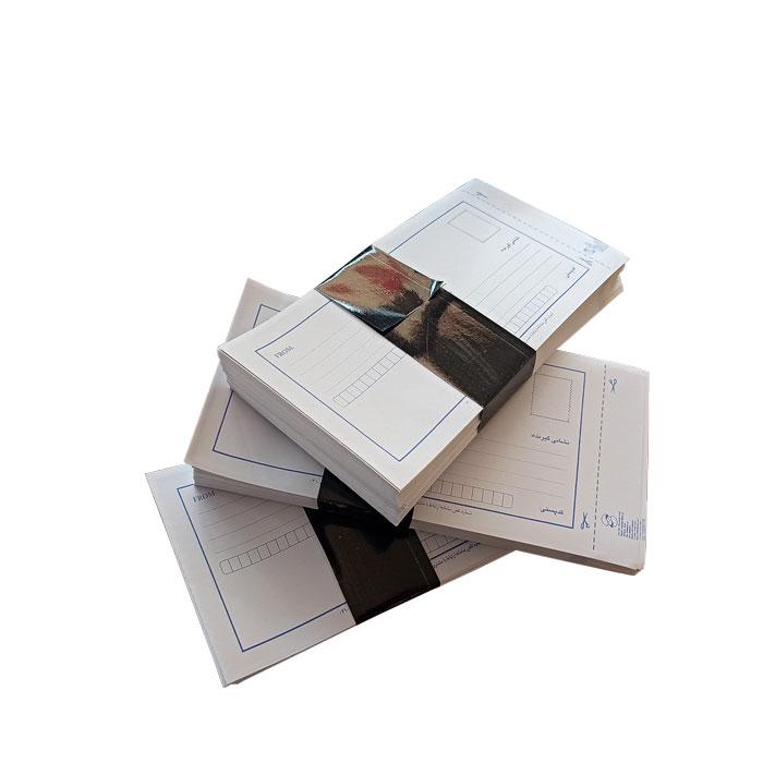 پاکت پستی لمینت مشکی 120x235